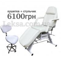 КУШЕТКА КОСМЕТОЛОГІЧНА  LS-202 WHITE + стілець майстра 827А