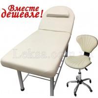 КУШЕТКА КОСМЕТОЛОГІЧНА LS-266A Cream + стілець майстра 757