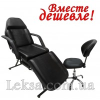 КУШЕТКА КОСМЕТОЛОГІЧНА  LS-202 BLACK + стілець майстра 886