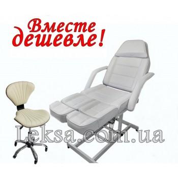 ПЕДИКЮРНЕ КРІСЛО КУШЕТКА 246Т + стілець