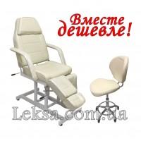 ПЕДИКЮРНЕ КРІСЛО КУШЕТКА 246Т Cream + стілець 869