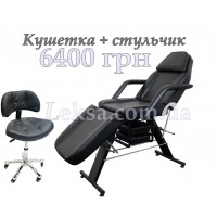 КУШЕТКА КОСМЕТОЛОГІЧНА  LS-202 BLACK + стілець майстра 780