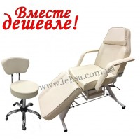 КУШЕТКА КОСМЕТОЛОГІЧНА  LS-202 + стілець майстра 591