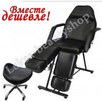 КРІСЛО КУШЕТКА КОСМЕТОЛОГІЧНА LS-240 BLACK + стілець майстра педикюра 425