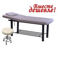 КУШЕТКА КОСМЕТОЛОГІЧНА LS-285B + стілець майстра 836