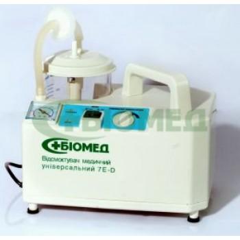 """Відсмоктувач медичний """"БІОМЕД"""" універсальний, модель 7Е-D"""