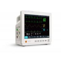 Монітор пацієнта STAR8000F