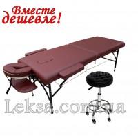 МАСАЖНИЙ СТІЛ СКЛАДНИЙ DIPLOMAT, NEW TEC + стілець майстра 836