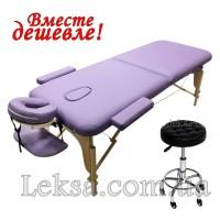 МАСАЖНИЙ СТІЛ СКЛАДНИЙ VICTORY, NEW TEC + стілець майстра 836