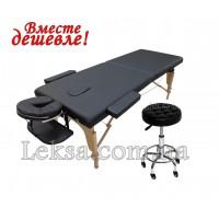 МАСАЖНИЙ СТІЛ СКЛАДНИЙ PREMIERE, NEW TEC + стілець майстра 836