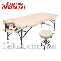 МАСАЖНИЙ СТІЛ СКЛАДНИЙ PERFECTO, NEW TEC + стілець майстра 836