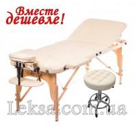 МАСАЖНИЙ СТІЛ СКЛАДНИЙ ESTHETICA, NEW TEC + стілець майстра 836