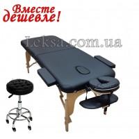 МАСАЖНИЙ СТІЛ СКЛАДНИЙ ASPECT, NEW TEC + стілець майстра 836