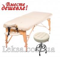 МАСАЖНИЙ СТІЛ СКЛАДНИЙ MAXIMUM, NEW TEC + стілець майстра 836
